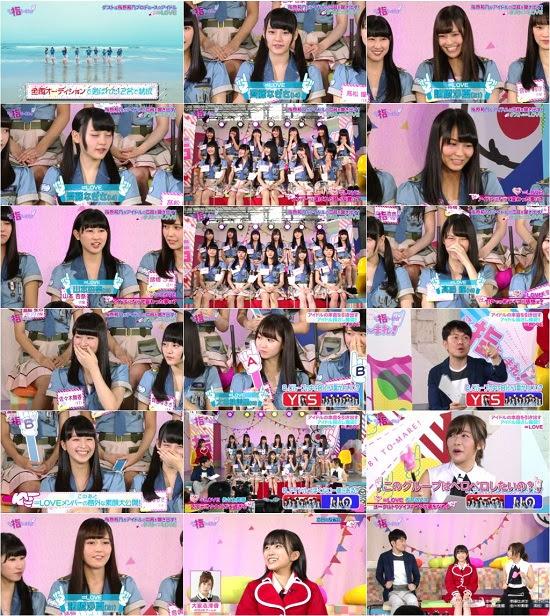 (TV-Variety)(720p+1080i) この指と~まれ! ep20 (Final) 170915