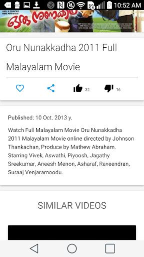 Malayalam Movie of the Day 0.1 screenshots 7