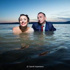 Wedding photographer Sergey Akhremenko (dobrypapa). Photo of 25.07.2017