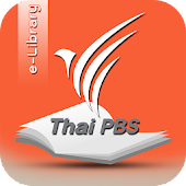 Thai PBS e-Library
