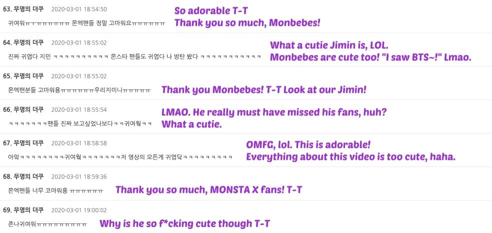 monbebe comments