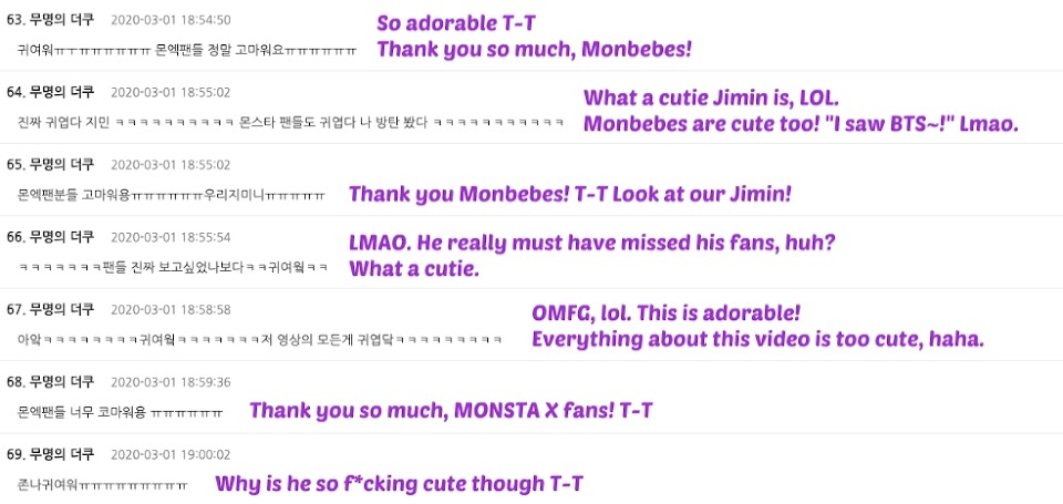 monbebe comments