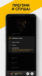 Download S.A.M - Skabo App Music For PC Windows and Mac apk screenshot 3