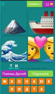 4 смайлика 1 фильм - náhled