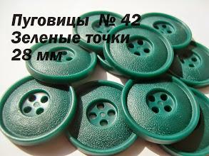 Photo: 0,4 грн/шт