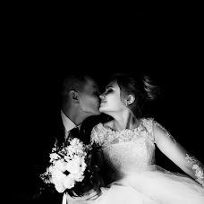 Wedding photographer Ekaterina Aleschik (Aleshchyk). Photo of 22.08.2018