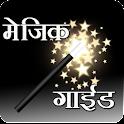 Magic Guide icon