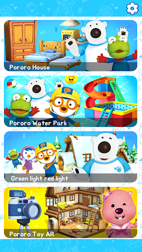 PORORO World - AR Playground screenshots 2