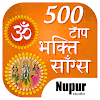 500 Top Bhakti Songs