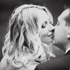 Wedding photographer Natasha Domino (domino). Photo of 16.11.2014
