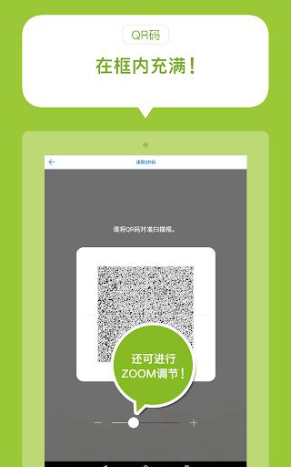 u5361u897fu6b27u8bfeu5802 2.1.0 Windows u7528 4