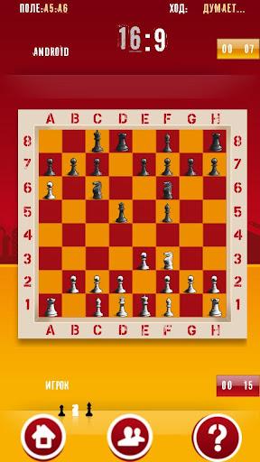 Chess master thinking
