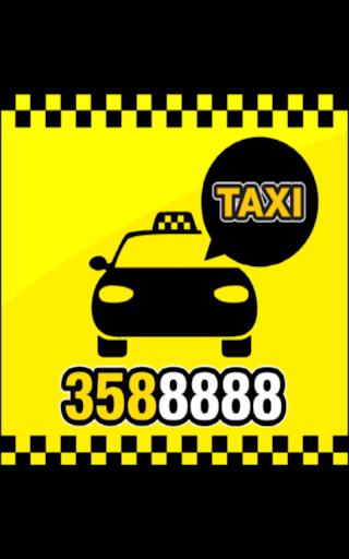 玩商業App TaxiVIP 358免費 APP試玩