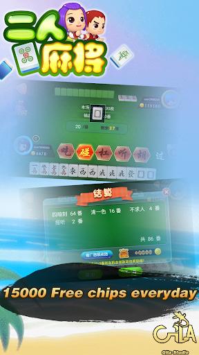Mahjong 2 Players -  Chinese Guangdong 13 Mahjong 2.1 screenshots 2