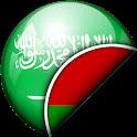 Arabic-Belarusian Translator icon