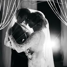 Wedding photographer Marina Zyablova (mexicanka). Photo of 14.02.2017