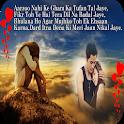 Dard Shayari Photo Frames icon