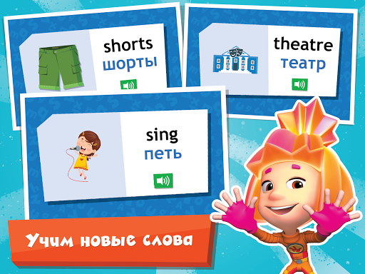 English for Kids. Fixiki. Learning the language android2mod screenshots 7