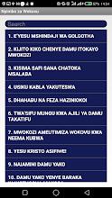 Nyimbo Za Wokovu  . screenshot thumbnail
