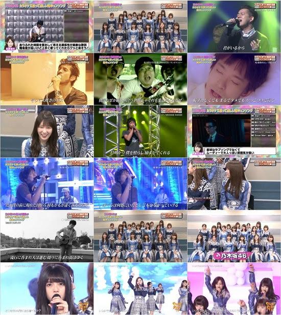 (TV-Music)(1080i) 乃木坂46 Part – CDTV 171014