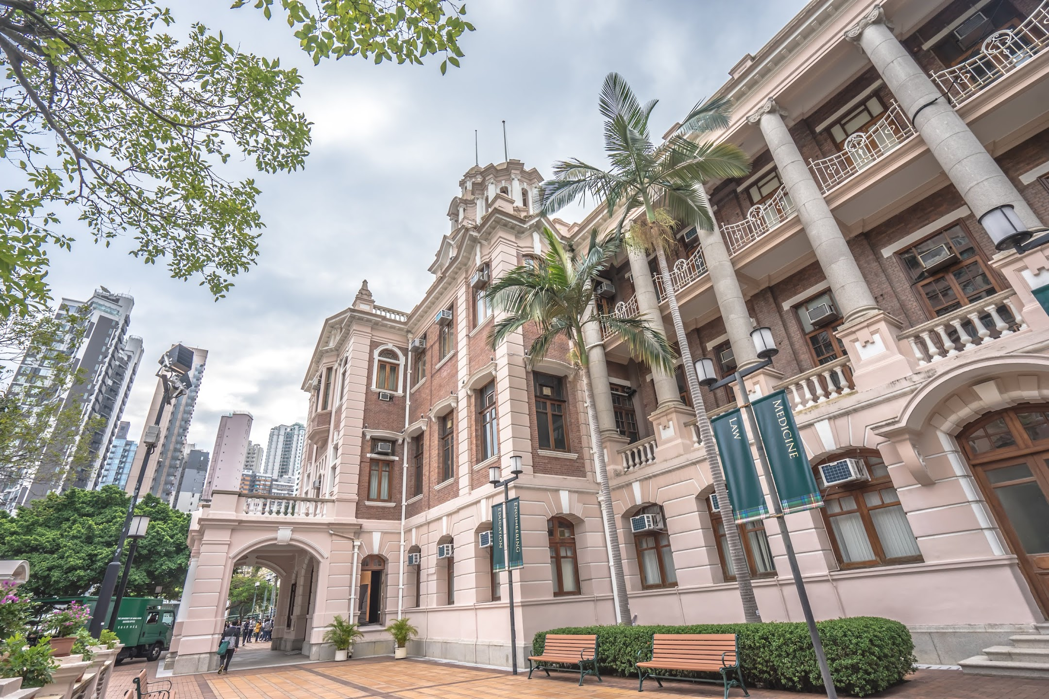 Hong Kong University Main Building2