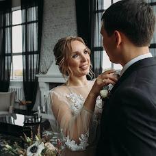 Wedding photographer Kseniya Glazunova (Glazunova). Photo of 28.11.2018