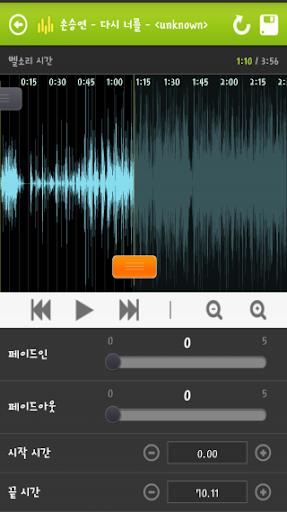 벨소리무료제작(Ringdroid기반/벨소리메이커/만들기 screenshot 1