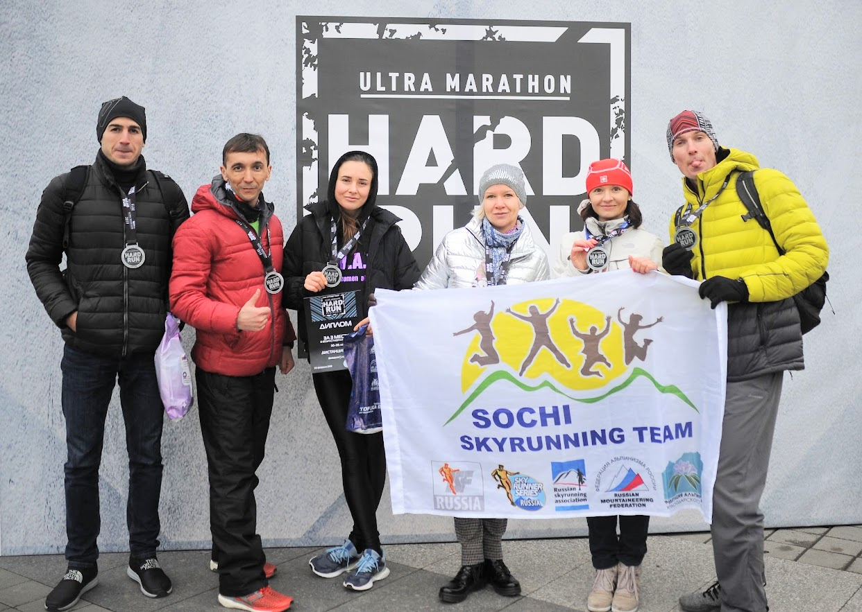 Андрей Думчев, HARD RUN KRASNODAR, 2019, ультрамарафон