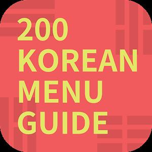 한식메뉴 외국어 표기 길라잡이 아이콘