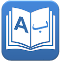 English to Urdu Dictionary online icon