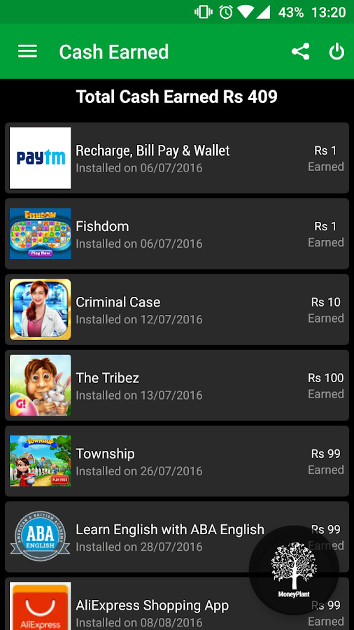 MoneyPlant - Earn Paytm Cash- screenshot