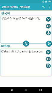 Download Uzbek Korean Translation For PC Windows and Mac apk screenshot 2