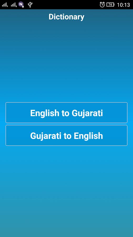 english to gujarati dictionary app
