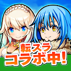 Unison league ◆ - Yunifure and adventure - Popular full-scale online rpg 1.5.4
