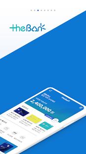 App MG더뱅킹 APK for Windows Phone