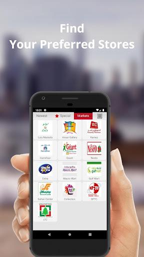 Bahrain Offers screenshots 2