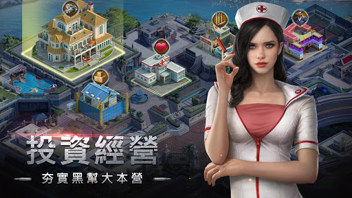 大黑幫-the Grand Mafia 0.1.51 screenshots 2