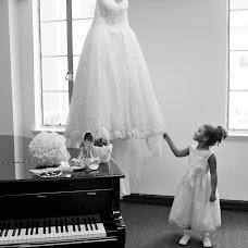 Wedding photographer Clemente Gomez (Clem-Photography). Photo of 21.06.2018