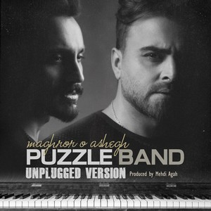 Unplugged Version Upload Your Music Free