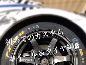 ロードスター ND5RC RSのカスタム事例画像 clutchさんの2019年09月30日22:07の投稿