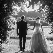 Wedding photographer Marina Piryazeva (Pi-photo). Photo of 06.11.2016