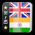 English - Hindi Dictionary icon