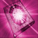 Murottal Mishary Ramadhan icon