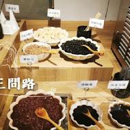 聚.北海道昆布鍋(宜蘭新月店)