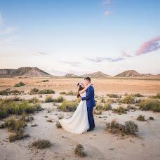 Wedding photographer David Rochas (davidrochas). Photo of 04.08.2016