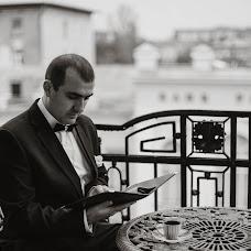 Wedding photographer Darya Remneva (DariaRem). Photo of 20.04.2018