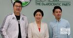 民主黨稱將加強國際連結  劉慧卿任委員會主席