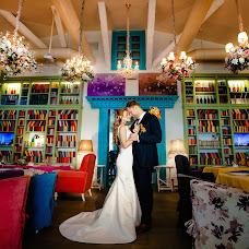 Wedding photographer Yuliya Parkhomenko (JuliaPark). Photo of 12.04.2017
