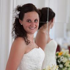 Hochzeitsfotograf Christian Kevenhörster (ckbilderzauber). Foto vom 20.08.2015