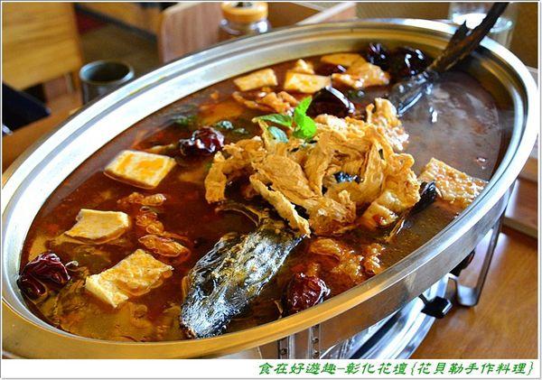 花貝勒手作料理.將創意料理融合東北文化.呈現出道道精緻又美味的手作好食.環境超優.服務也沒話說.CP值超高. 值得推薦給大家!